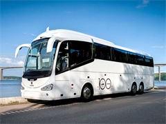 成都到马鞍山营运客车及票价 每天两班车