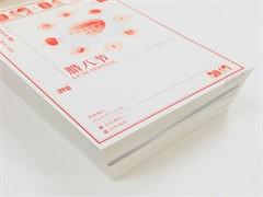 在找蕪湖畫冊設計公司,來暢想廣告