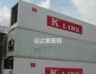 大量改装订做保温集装箱活动房标准海柜改装
