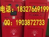 水泵控制柜价格