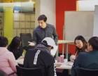 成都成人英语口语培训 成人英语口语培训哪家好新动态国际英语