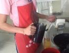 广州美味鲜香【奶茶】珍珠奶茶技术培训一对一教学会