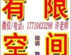 赵全营学电工 焊工 叉车 电工进网证 司炉工证书复审
