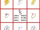 珠宝镶嵌加工一般多少钱