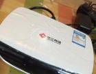 龙江网络数字机顶盒