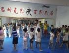 起航教育欢迎您开设小学跆拳道舞蹈初中1.2年级文化课