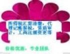 石家庄代办公司注册 工商变更年检-李士莹