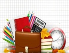 学生用品 学生用品诚邀加盟
