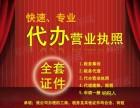 优质香港公司转让