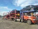 喀什汽車托運公司 全國專業往返轎車托運 盛利轎車托運