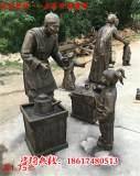 雕塑-玻璃钢仿铜民俗人物雕塑景观小品
