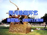 金属雕塑优选郑州浪潮环艺,金属雕塑公司
