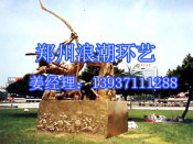 金属雕塑厂_河南金属雕塑制作厂家