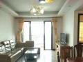金威郦都110方精装三房,楼层好,光线充足,保养好,诚意出租