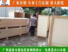 广州花都区狮岭打木架价格