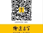 绘途画室(漳州青少年活动中心)13年经验中国美院师资亲自授课