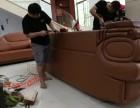 深圳龙华沙发换皮翻新维修老字号