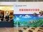 绎和影视 -武汉会议活动拍摄 宣传片制作公司