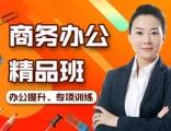 上海电脑培训多少钱,办公软件培训速成班
