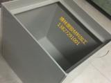 非标定做pp水箱加工聚丙烯酸洗槽接水盘洗手台