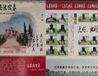 国营公墓直销,民政局指定销售。