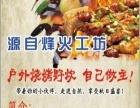 备战中秋节、十月一小长假
