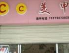安江隆平国际商贸城 商业街卖场 20平米