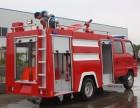 贵阳5吨消防车价格 出售5吨消防车