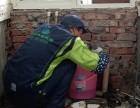 房屋维修,旧房装修,居家维修,水电气砖漆