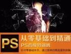 上海松江平面设计培训 以企业设计项目为主 强化训练学员