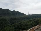 云中花海附近 土地 700亩旅游山庄转让