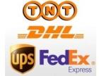 广州机场EMS DHL个人物品快递被海关扣要求报关怎么办?