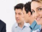 英语补习班-济南专业托业TOEIC英语培训机构