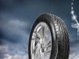欣天衣轮胎 欣天衣轮胎诚邀加盟