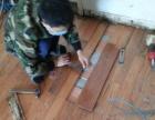 铁心桥大街周边专业维修地板拱起地板霉烂地板下沉地板打蜡