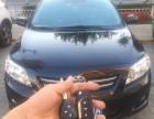 大连哪里有配汽车钥匙的 迅捷汽车钥匙 专业钥匙修配 锁具维修