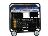 售賣地大澤動力6KW發電機TO7600ET