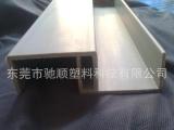 供应PP包槽、U型包槽、U型槽、异形槽、
