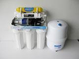 厂家直销家用净水器直饮纯水机批发厨房沁园款 美菱净水器特价