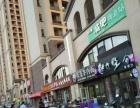 城东地铁口旁 合能十里锦绣 独立临街商铺 急售