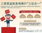 广州公司注册,注册清算,迁移地址,股权转让
