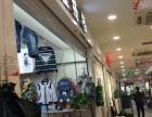 杭州江干区四季青佳宝童装市场一楼C-106转让出售