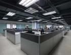 办公室装修设计 首选天下和建筑 专注高品质办公空间设计