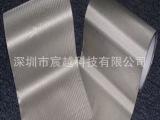 厂家直销 网格导电布胶带 单面带胶 双面导电布胶带 格纹导电布