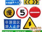 交通标志牌限速5公里 道路设施 铝板限速牌停车场指示牌
