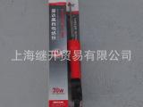 厂家供应 优质 蓝达高档电烙铁 可调温电烙铁 防静电电烙铁
