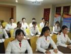 上海酒店管理培訓
