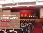 北京密云电动舞台幕布订做会议学校礼堂背景幕布
