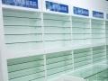 厂家直销钛合金货架玻璃柜台商场展柜超市货架木制展柜