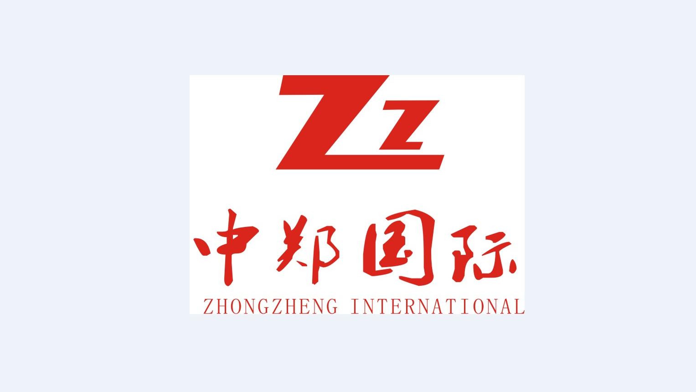 郑州国际快递国内航空件当天达